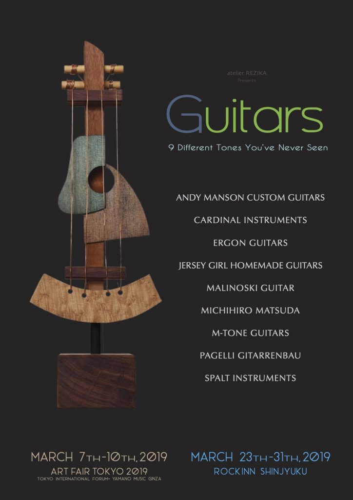 9 guitars